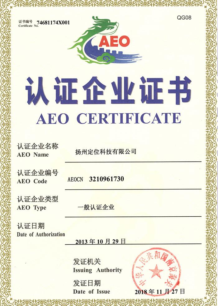AEO certificate